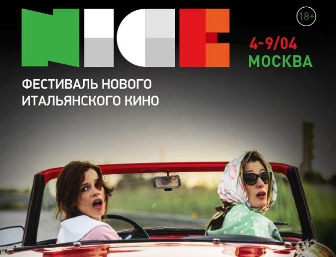 Nice Russia 2017