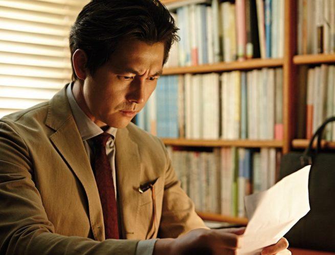 Korea Film Fest 2019